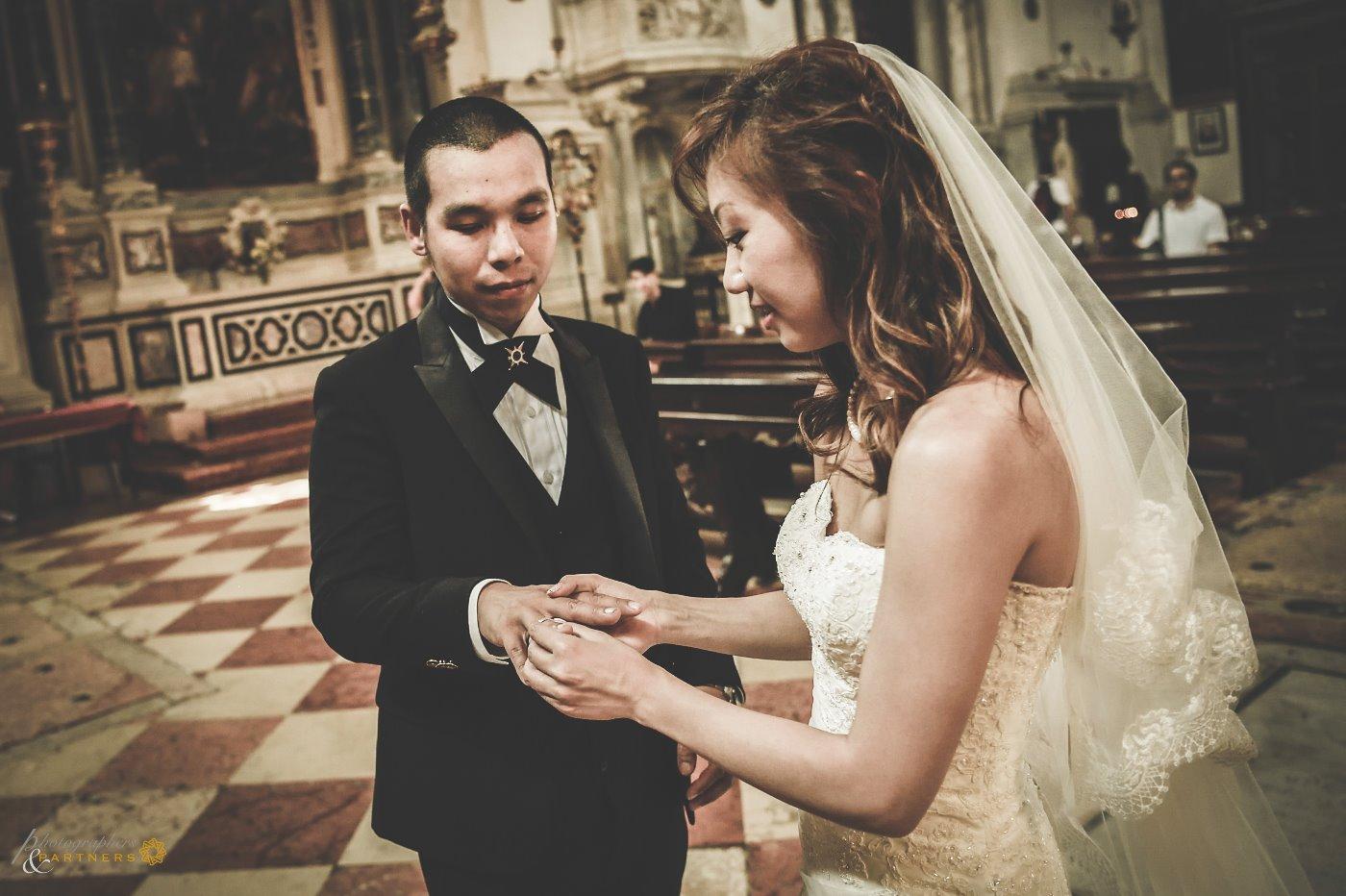 The Irene wedding ring.